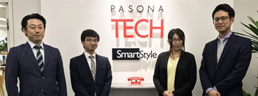 Pasona Tech Creates More Intuitive Custom Solutions with Ignite UI