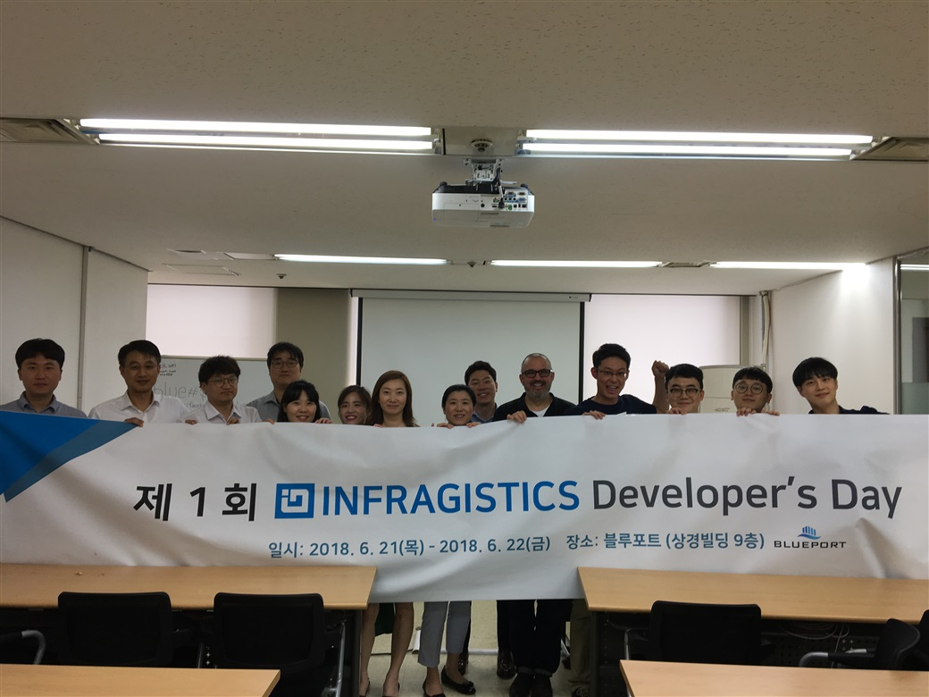 Infragistics Dev Day